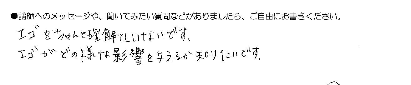 2017_01_28_cmg8