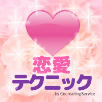 lovecounseling